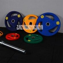 1818 10 кг штанга для выжиманий три отверстия ломтик ручной диск для штанги Защита окружающей среды не от запаха PU штанга кусок
