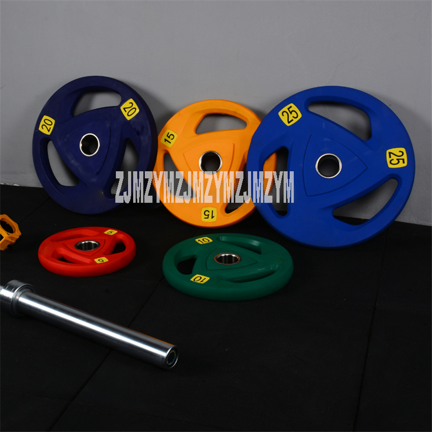 1818 10kg Weightlifting Barbell Three Holes Slice Hand Barbell Disk Environmental Protection No Off-Smell PU Barbell Piece