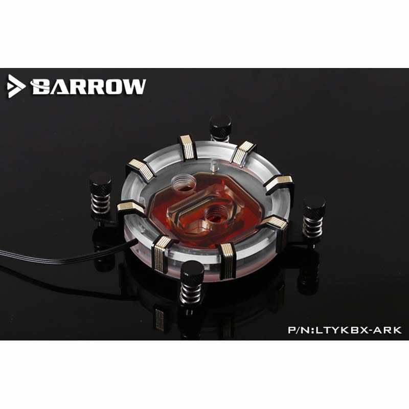 バロー水クーラーヒートシンク CPU 用のウォーターブロック X99 プラットフォーム噴射タイプマイクロ水路エネルギーシリーズオーロラ限定版