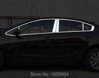 for 2012 2016 kia k3 k3s full window trim styling decoration stripsticker cover