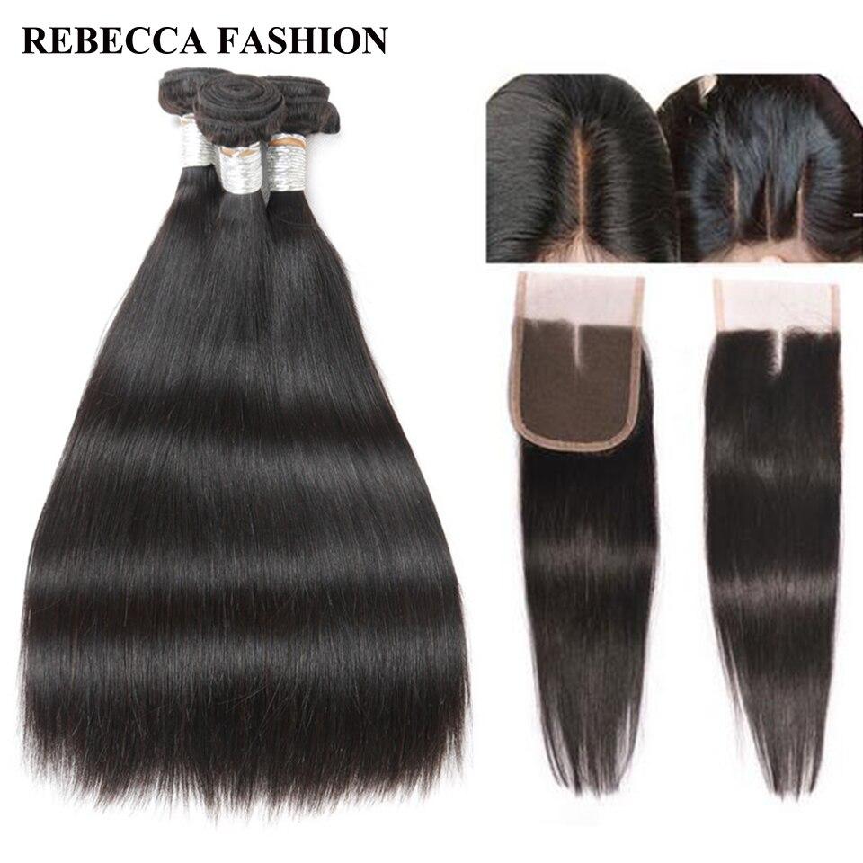 Rebecca Salon Hair Brazilian Hair Weave 3 Bundles With Closure Straight Remy Human Hair Bundles With