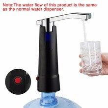 Elektrische wasserspender Wiederaufladbare wasser flasche pumpe Drinkwasserglas Flaschen Zubehör