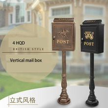 European Postbox Decoration Large Retro Vertical Mailbox Villa Outdoor Flooring Rainproof Garden