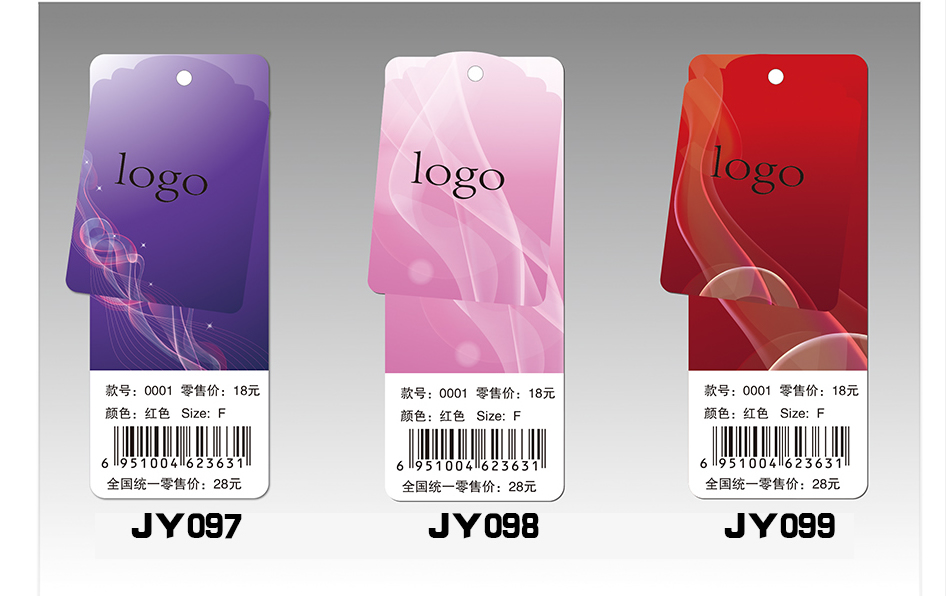 Compare Prices on Fashion Hangtags- Online Shopping/Buy Low Price ...