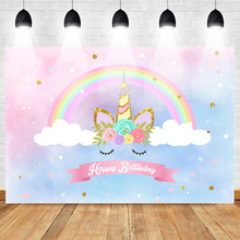 Unicorn Backdrop Themed Happy Birthday Party Banner Photography Background Pink Blue Flower Rainbow Cloud Photo