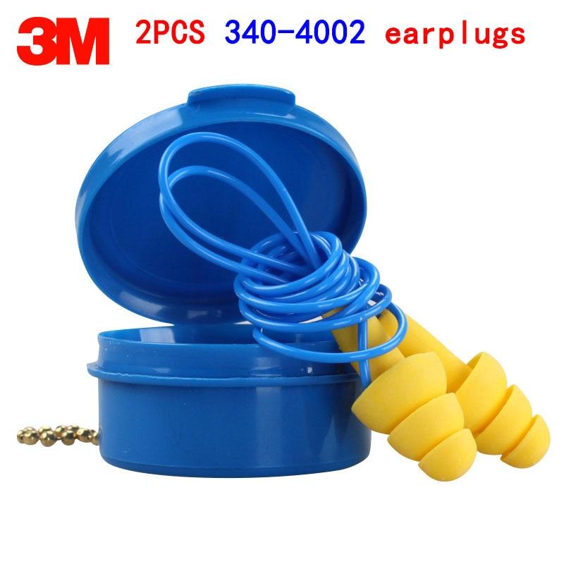 3M 340-4002 noise earplugs Genuine security 3M earplugs Can be cleaned waterproof Sound insulation soft earplugs loymina обои loymina 4002 laс4 002