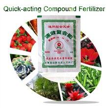Бонсай растение еда быстрого действия составное удобрение лекарственные гормоны регуляторы растение восстановление помощи сад достаточный питательный