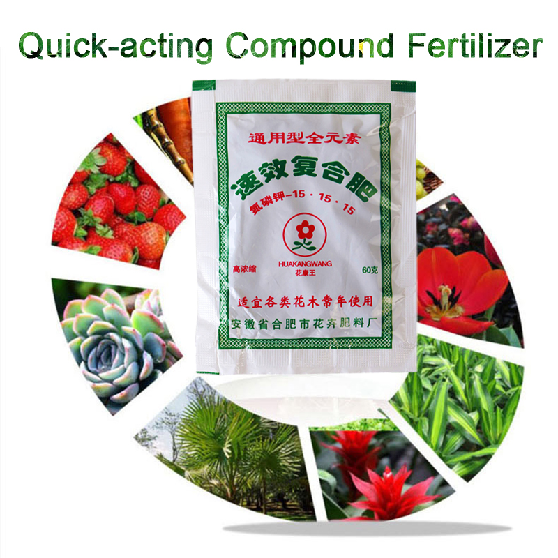 Bonsai Plant Food Quick-acting Compound Fertilizer medicinal hormone regulators growing recovery aid Garden sufficient nutrient