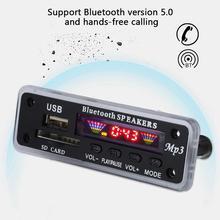 Автомобильный Динамик модуль fm-радио USB SD карта беспроводной Bluetooth 5,0 MP3 декодер плата автомобильный динамик модуль fm-радио USB SD карта