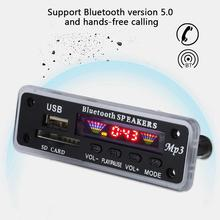цена на Car Speaker Module FM Radio USB SD Card Wireless Bluetooth 5.0 MP3 Decoder Board Car Speaker Module FM Radio USB SD Card