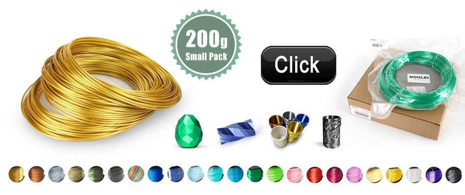 Noulei Silk Shiny 3d printing Filament 200g small pack