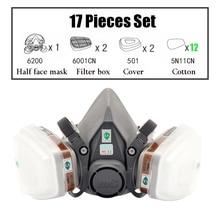 17 в 1 6200 Половина лица противогаз с 5N11cn хлопок краски ing маска против пыли краски туман промышленности химический респиратор