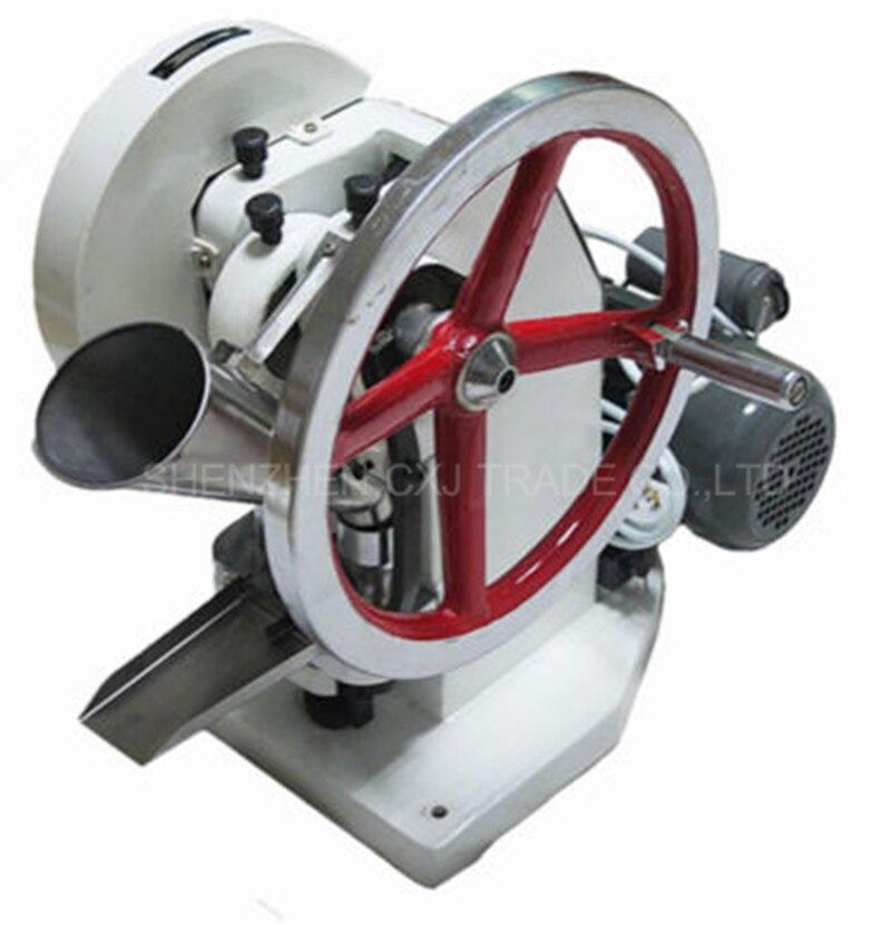 Free shipping TDP-5 Single punch tablet press machine /TDP-5 type, 50KN pressure press harder pill. Pill maker 110V/220V motor