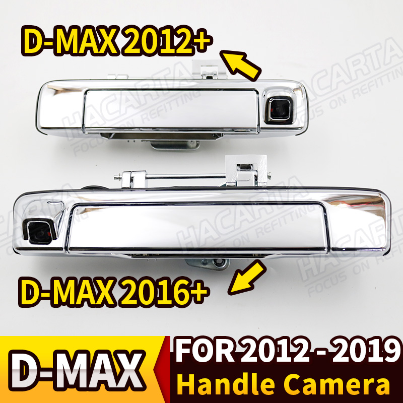 Fit For Isuzu Chevrolet d max HD rear gate handle reversing webcam D-MAX Backup Camera car