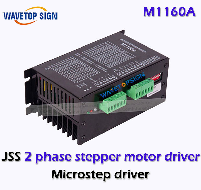 все цены на 2 phase stepper driver  M1160A 110VAC stepper motor driver онлайн