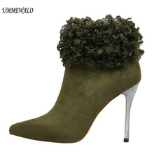 UMMEWALO Ankle Length Flock Boots Women Fashion Pointed Toe Thin Heels High Heel Shoes Winter Ankle Boots Ladies Shoes 8663-6