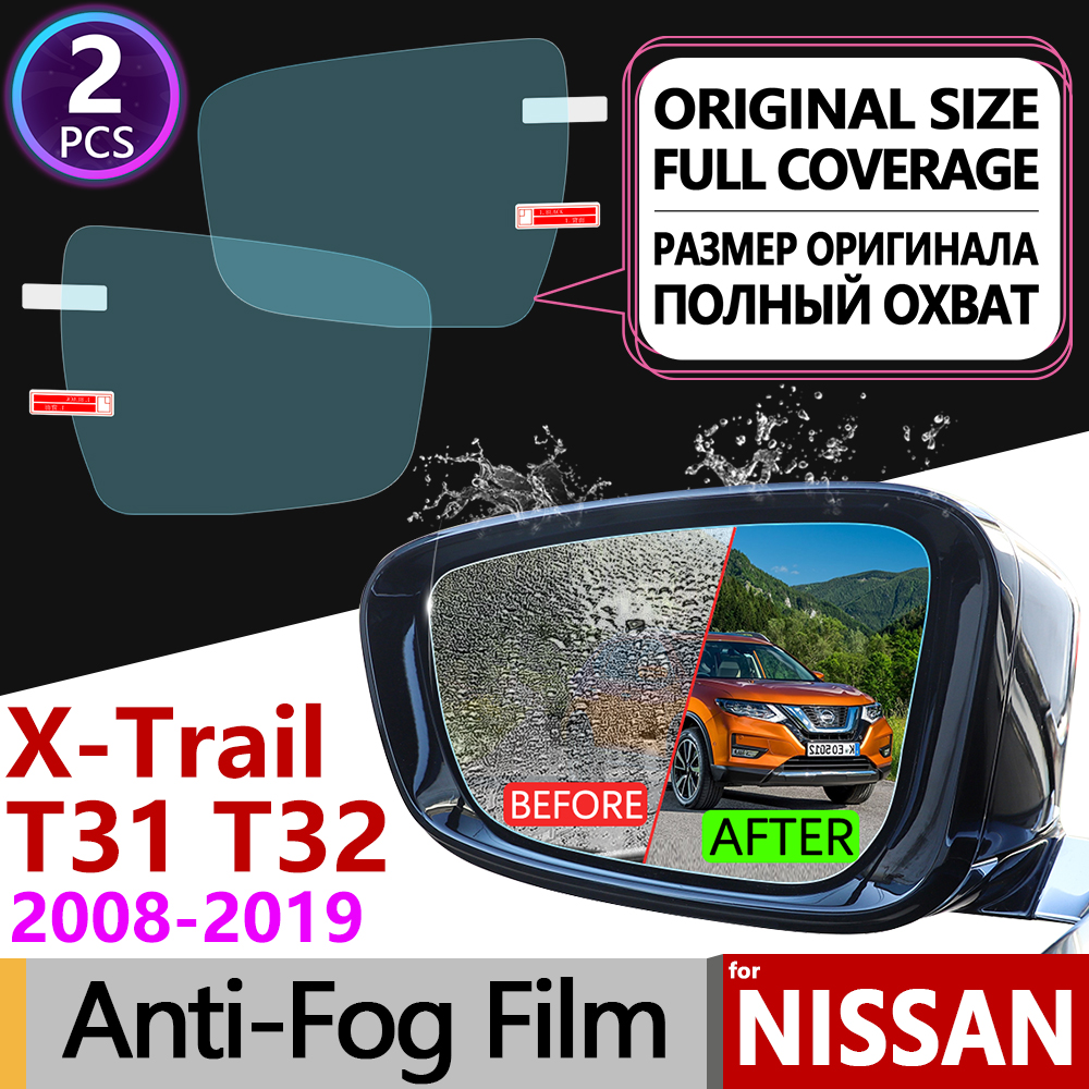 For Nissan X-Trail T31 T32 2008~2019 Full Cover Anti Fog Film Rearview Mirror Accessories X Trail XTrail Rogue 2014 2015 2019