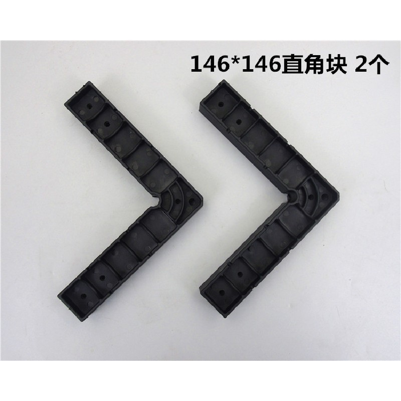 2Pcs 90 Degree Positioning Squares Woodworking Right Angle Positioning Block L Block Square Wood Board Fixing Fixture Positioner
