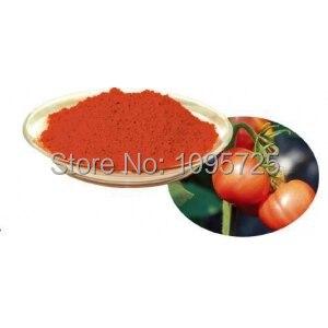 Health Supplement Beta carotene powder цена 2016