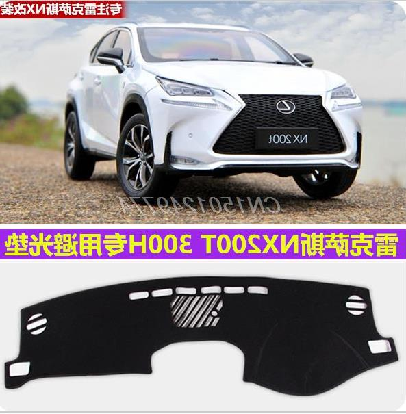 Car dashboard covers accessories sticker for lexus nx200t nx300h F Sport wagon GZ10 2014 2015 for right hand drive RHD