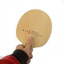 Huieson 5 Ply Wood Table Tennis Blade Lightweight and Non-Bouncy Blade for Table Tennis Learners Kids Entry Level Racket
