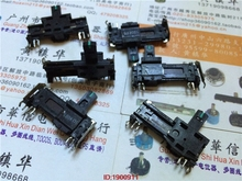 Special Hualian 3 cm straight slide single potentiometer G100K handle length 10MM with the midpoint of the green point