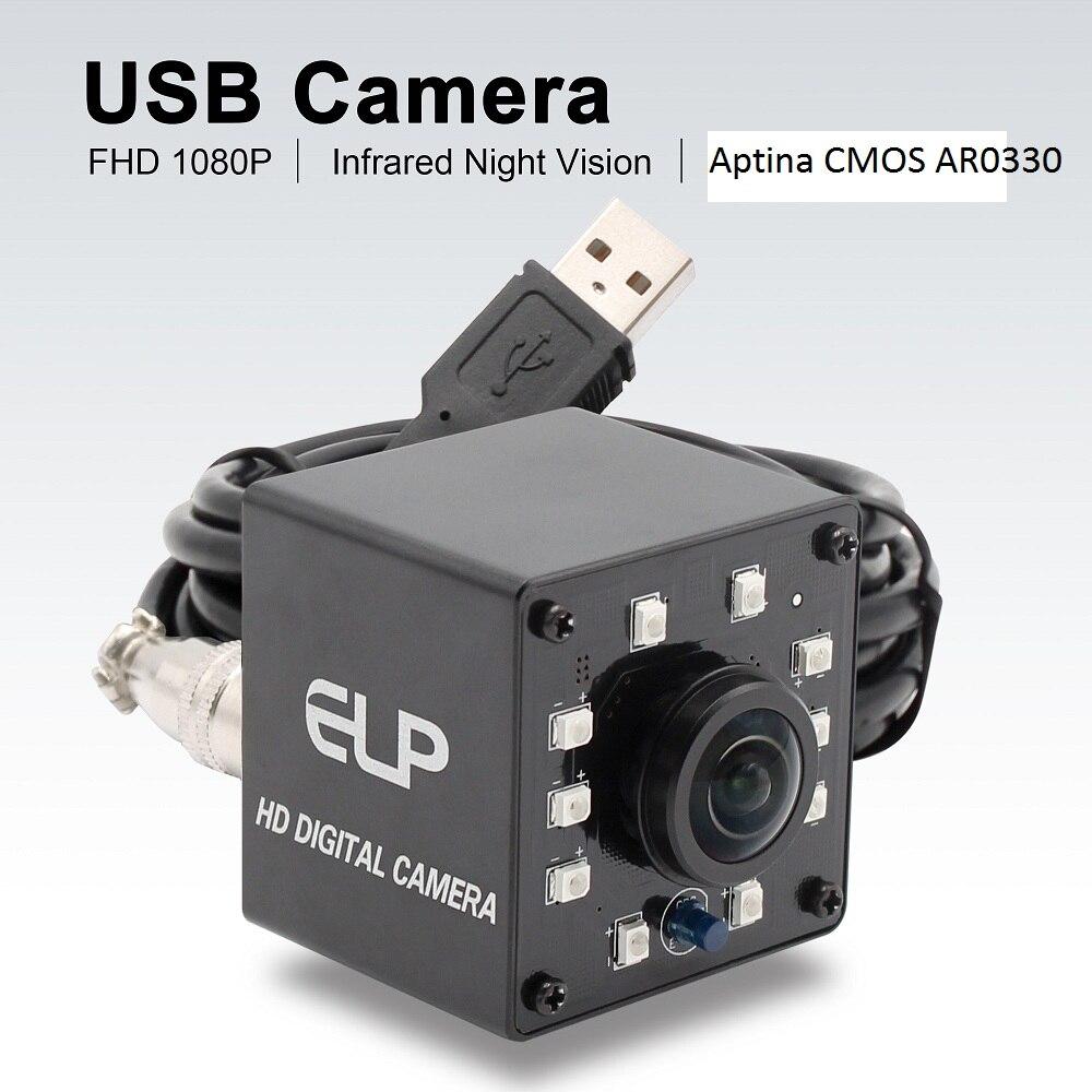 2MP Aptina CMOS AR0330 fisheye lens wide angle 1080P H.264 mini ir night vision infrared usb webcam web camera with ir cut 2MP Aptina CMOS AR0330 fisheye lens wide angle 1080P H.264 mini ir night vision infrared usb webcam web camera with ir cut
