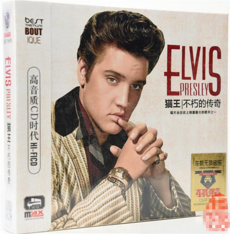 Free Shipping: <font><b>Elvis</b></font> <font><b>Presley</b></font> Classic English Golden Melody Collection 3CD Seal