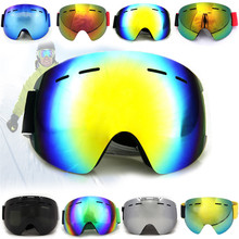 цена на Triclicks 8 Colors Men Women Snow Goggles Outdoor Climbing Snow Mirror Glasses Eyewear Ski Goggles frames Mountain Skiing