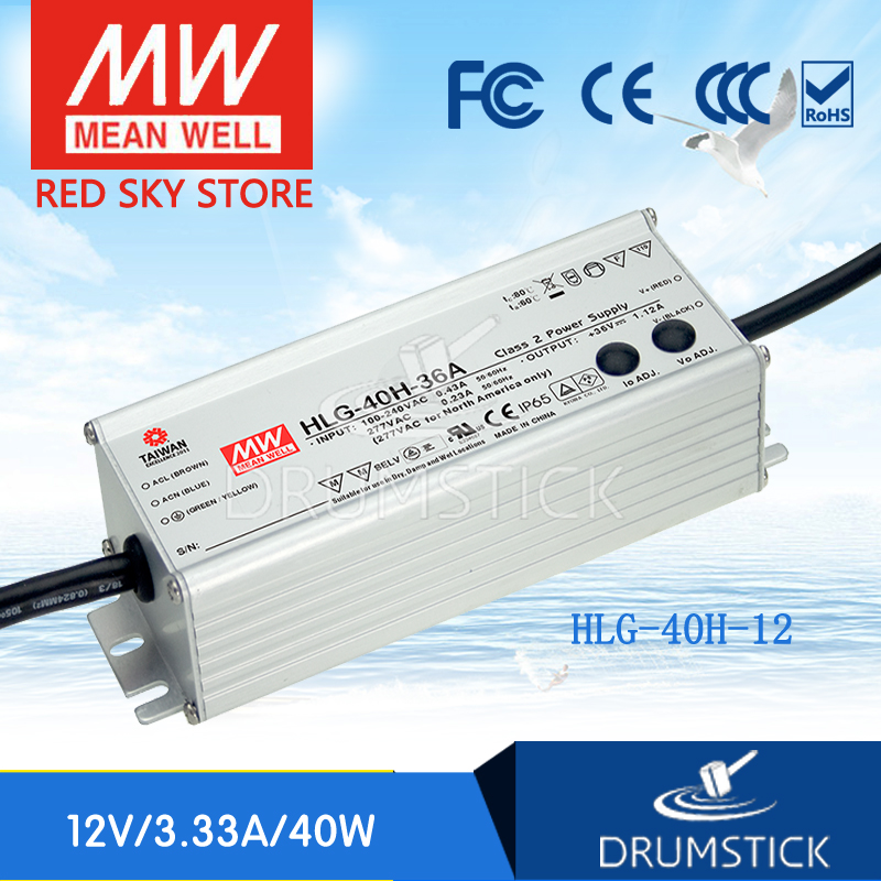 Hot sale MEAN WELL HLG-40H-12 12V 3.33A meanwell HLG-40H 12V 39.96W Single Output LED Driver Power SupplyHot sale MEAN WELL HLG-40H-12 12V 3.33A meanwell HLG-40H 12V 39.96W Single Output LED Driver Power Supply