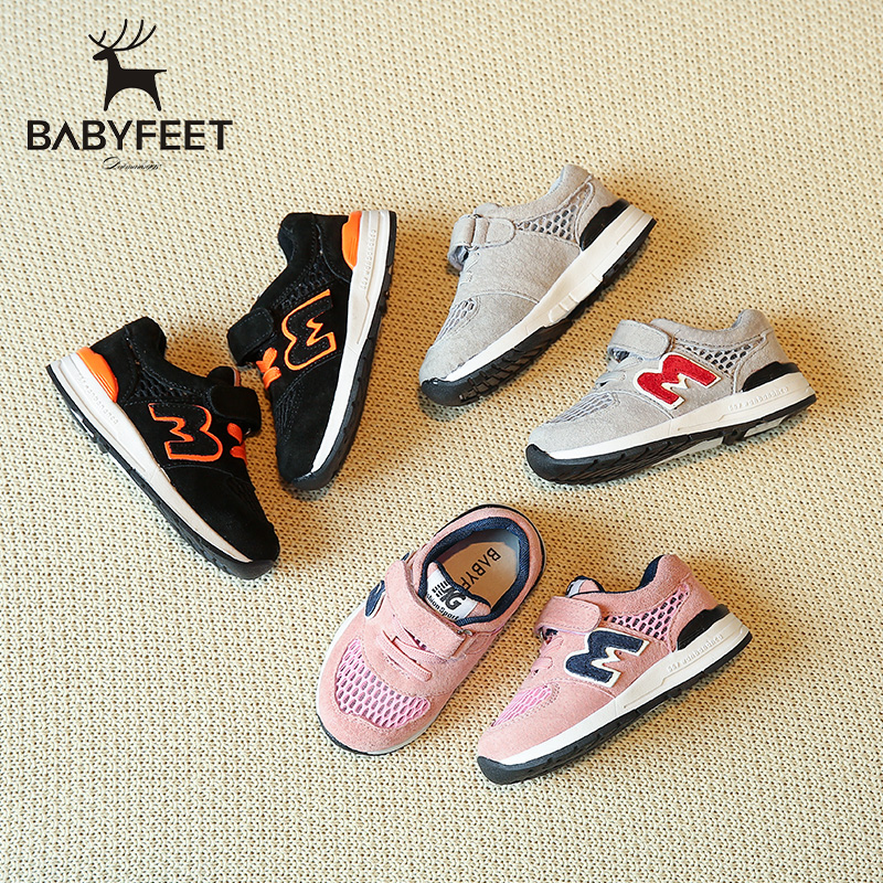 Babyfoot children 's shoes spring and autumn new baby toddler shoes breathable shoes boys and girls sports shoes non-slip 21-25 baby girl boy bling first walkers toddler soft sole sports shoes breathable children s anti slip shoe light cool summer new in