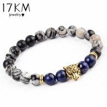 17KM Dropship Leopard Head Lava Stone Onyx Bead Buddha Bracelet Stone Charm Tiger Eye Women Man Bracelets & bangle Hombre