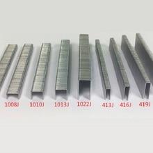 1013J U гвоздь скобы для ручного гвоздя степлер U гвоздь степлер пистолет для деревянной мебели бытовой