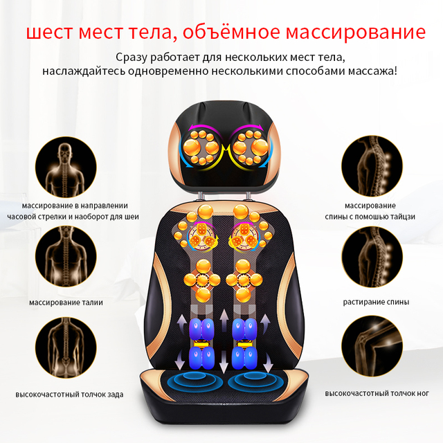 JinKaiRui Vibrating Electric Cervical Neck Back Body Cushion Massage Chair Massage Muscle Stimulator with Heating Device 1