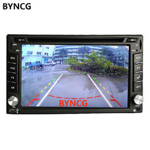 6.2 Inch HD TFT Color Display Universal 2 Din Car DVD/USB/SD/MP4 Player for Toyota Chevrolet Nissan Kia Mazda Ford Honda Peugeot