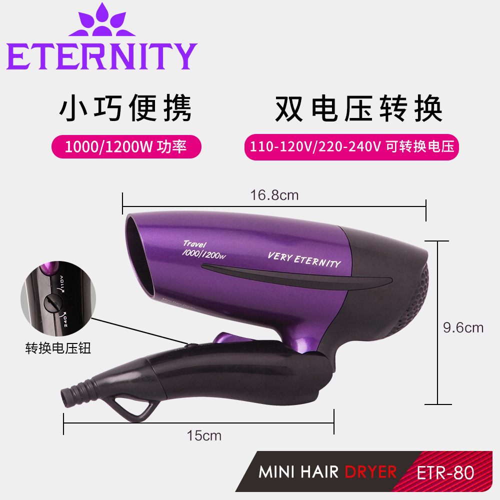 New Dual Voltage Portable Folding Hair Dryer Home Mini Hair Dryer pink cute rabbit student dorm room tourism dedicated dryer hair low power 450w foldable portable small mini hair dryer