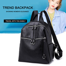2019 Newleisure Female Backpack Solid Color Simple Women Backpacks PU Leather Belt Decoration Black Green Classic Large Capacity hd19368 restoring ancient belt decoration many pockets leather bag women large capacity leather backpack