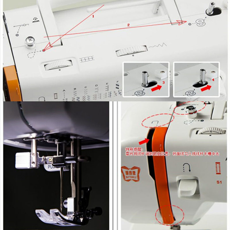 BUTTERFLY JH40A Mini Sewing Machine Built In 40 Sewing Patterns Cool Sewing Machine Automatic Threader