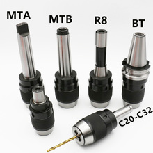 1pcs MT2 MT3 MT4 C20 C25 C32 R8 APU13 APU16 milling machine tool holder, one-piece Mohs self-tightening drill chuck