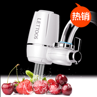 water kitchen faucet water purifier home tap water filter front no direct drink water purifier
