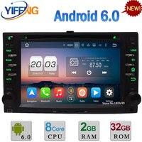 2GB RAM 32GB ROM Octa Core Android 6 0 4G Car DVD Player Radio For Kia