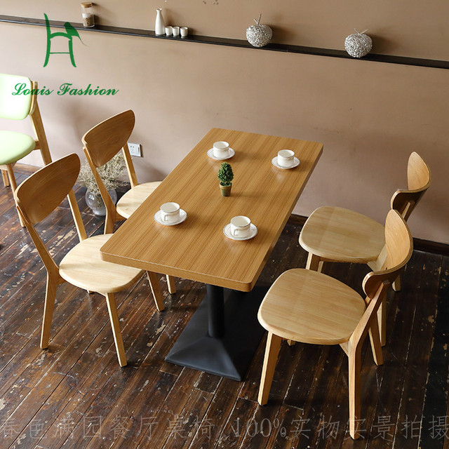 Louis Fashion Solid Wood Dinning Table And Chair Set Simple European Style
