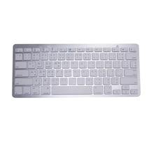 T hai Keyboard Bluetooth Wireless Keyboard for iPad PC Notebook Laptops White