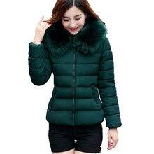Женская верхняя одежда Female Warm Winter