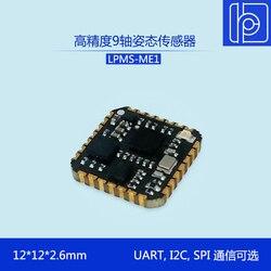 LPMS-ME1 Miniature 9-Axis Attitude Sensor/Gyroscope/IMU Inertial Measurement Module