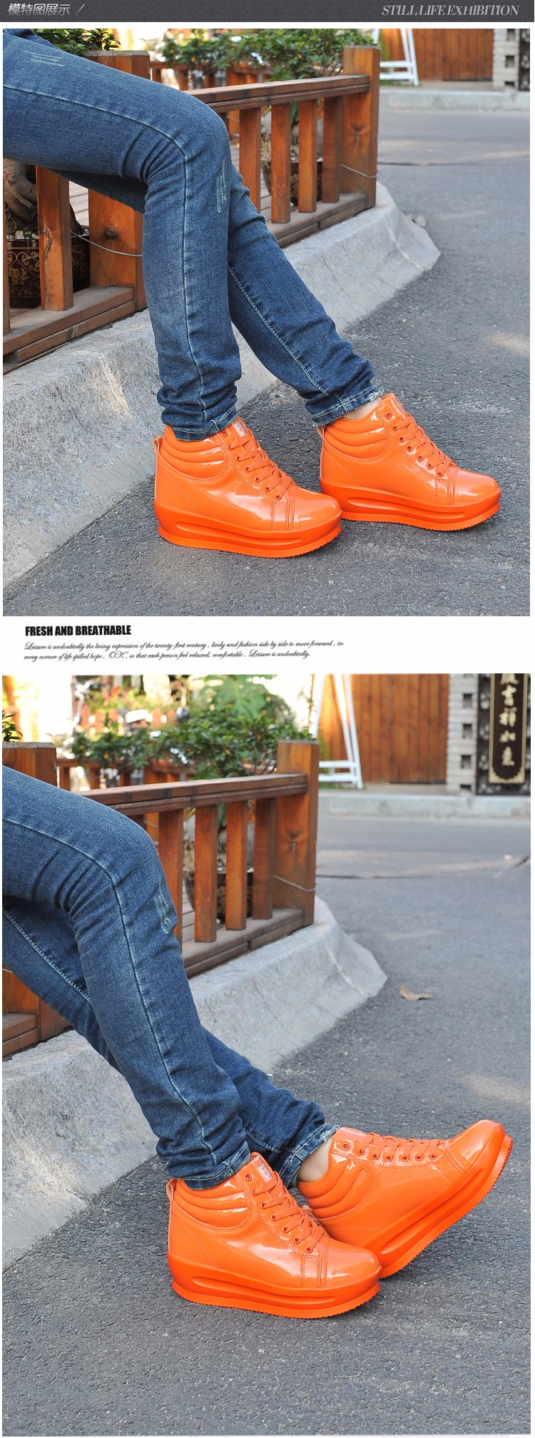 KUYUPP 2016 Fashion Hide Heel Women Casual Shoes Breathable Flat Platform Casual Women Shoes Patent Leather High Top Shoes YD105 (4)