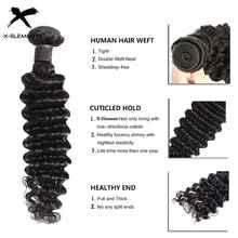Deep Wave Bundles 100% Human Hair Bundles Brazilian Hair Weaves 1/3/4 Bundles Non-Remy Natural Color 8