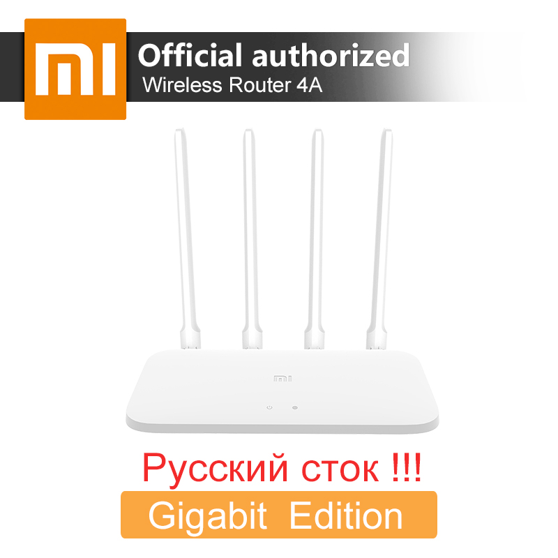 Xiaomi Mi Router 4A Gigabit Version 2 4GHz 5GHz WiFi 1167Mbps WiFi Repeater 128MB DDR3 High
