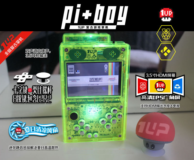 3 5 inch IPS 60FPS Pocket mini arcade game Raspberry Pi 3 + 32G