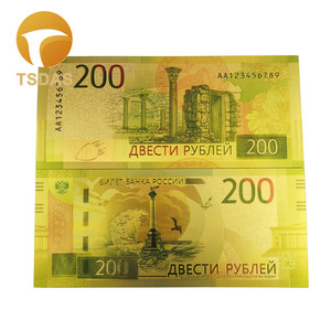 NEW Gold Foil Banknote Colored Russia 200 Rouble Banknotes for Collection